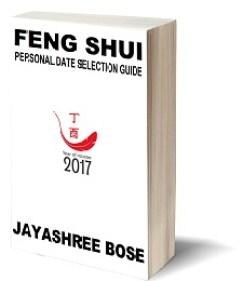 Feng shui personal date guide 2017