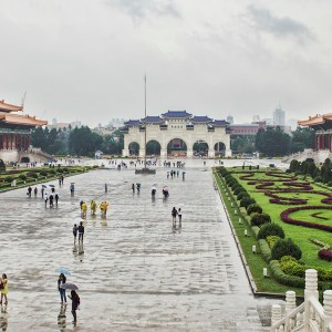 Looking at the Memorial Hall Square from the Chiang Kai-shek Memorial Hall - Taipei, Taiwan