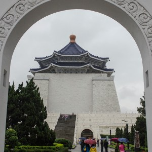A side view of the Chiang Kai-shek Memorial Hall - Taipei, Taiwan