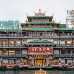 The famous Jumbo Floating Restaurant
