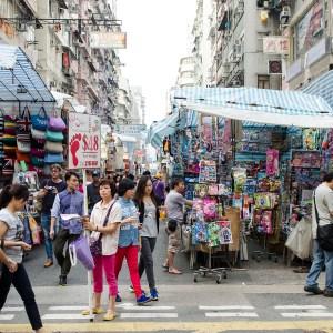 Ladies Market on Tung Choi Street in the Mongkok area