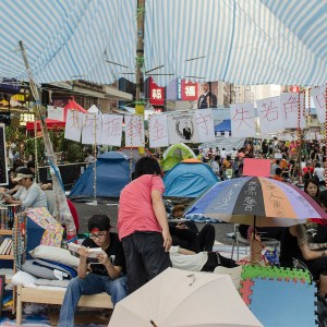 The main tent and speaking area for the Kowloon site during the Umbrella Revolution