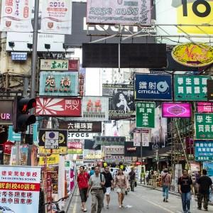 Walking around the streets of Mongkok