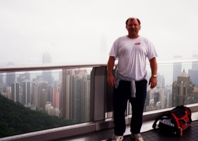 My first visit to HK