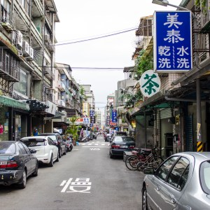 Side streets of Taipei, Taiwan