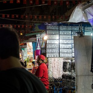One of many vendors at the Temple Market in Kowloon