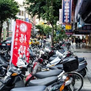 Motorbikes, motorbikes, and more motorbikes - Taipei, Taiwan