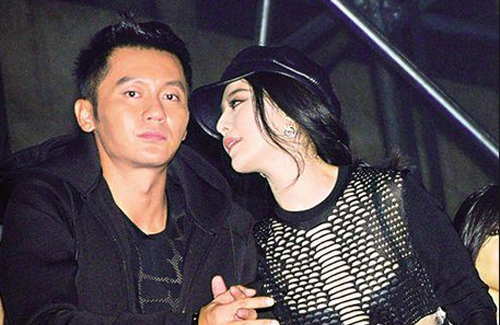 Fan Bingbing, Li Chen Ready to Move in Together