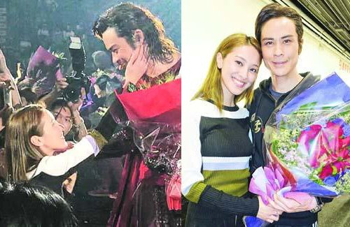 "Kevin Cheng, Grace Chan Show Affection at ""The Storm Show"""