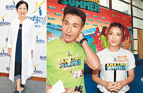 Ruco Chan Doesn't Want to Talk About Phoebe Sin: Leave Her Alone