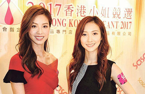 MHK Contestants Kelly Ng and Regina Ho Win Beauty Awards