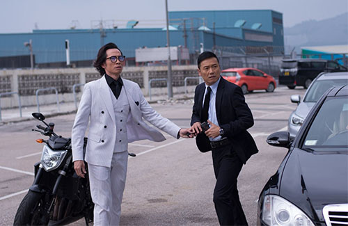 """A Different Kind of HK Drama: """"Line Walker: The Prelude"""" Wastes No Time"""