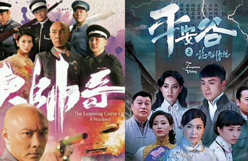 """""""The Man with the Bird Tattoo"""" and Other Awkward Titles Featured in 2018 TVB Lineup"""