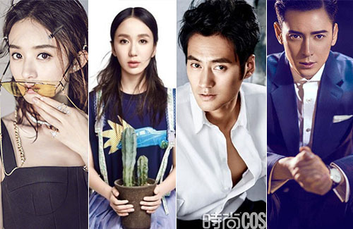"""Zanilia Zhao, Loura Lou Courted to Star in """"Wrong Carriage, Right Groom"""" Remake"""