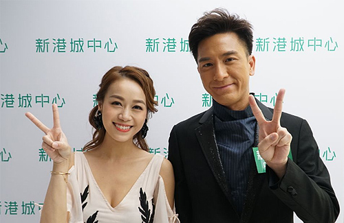 """Kenneth Ma Doesn't Believe """"Love Should Be an Open Book"""""""