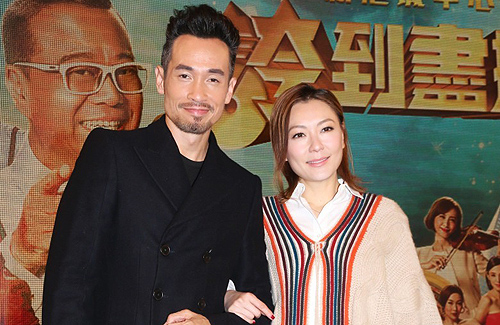 Moses Chan Rallies Votes for TV King