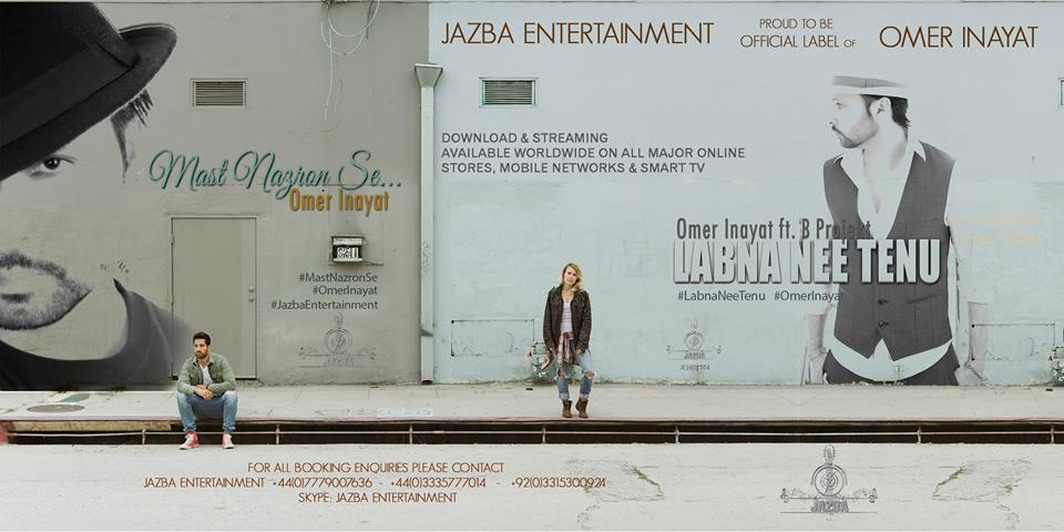 omer inayat jazba etertainment junoon records