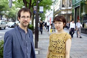 Momo Otani et Christophe Pannekoucke