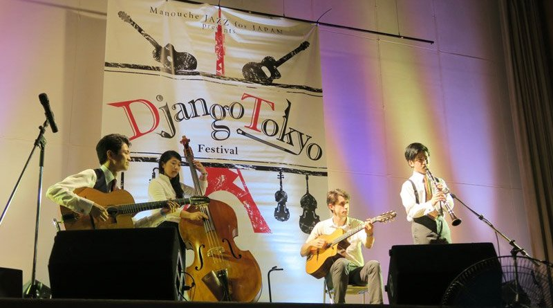 Oriental Shuffle 专访 Django Festival Tokyo Eliza Wong Jazzespresso