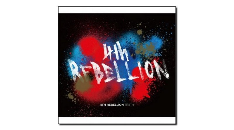 Tri4th, 4th Rebellion, Playwright, 2017