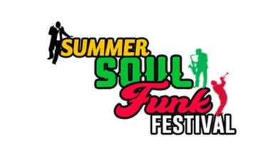 夏日灵魂放克音乐节 Summer Soul Funk Festival 2018 Jazzespresso