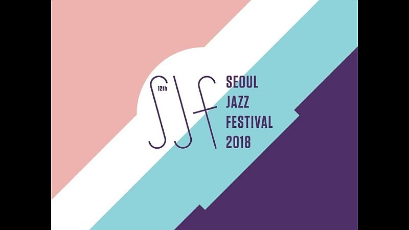 Seoul Jazz Festival 2018 Olympic Park Seoul South Korea Jazzespresso