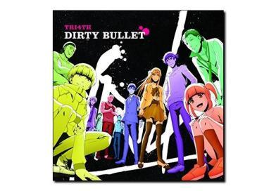 Tri4th <br> Dirty Bullet <br> 5NJ 2018