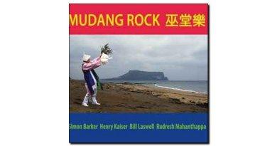 Kaiser Barker Mudang Rock Fractal Jazzespresso 爵士雜誌