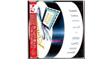 Linda Ronstadt Lush Life Asylum 1984 Jazzespresso 爵士杂志