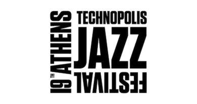 Athens Technopolis Jazz Festival Jazzespresso Jazz Magazine