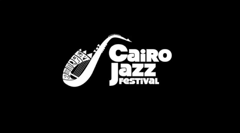 開羅爵士音樂節(Cairo Jazz Festival) 2021