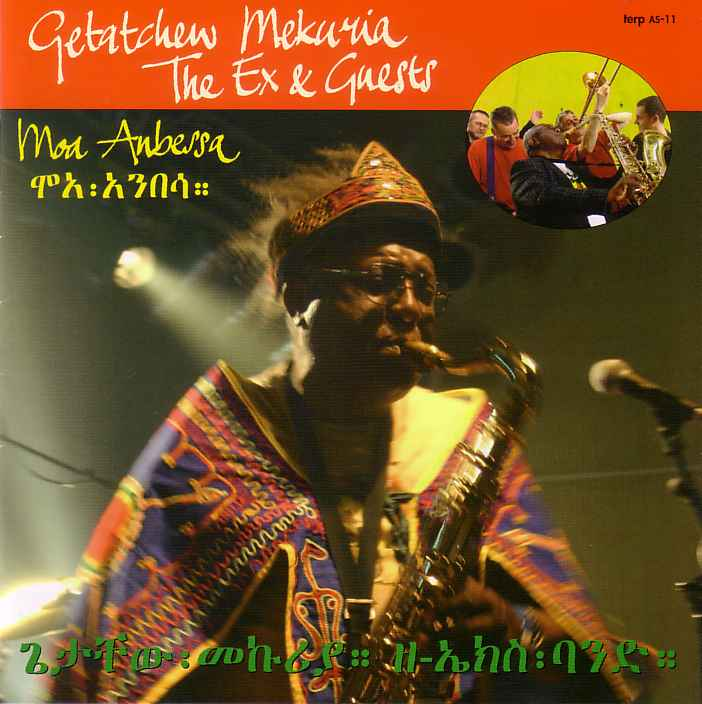 https://i1.wp.com/www.jazzpodium.nl/images/2006-12-cvr_getatchew_mekuria__the_ex.jpg