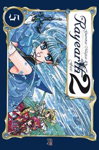Guerreiras Mágicas de Rayearth #05