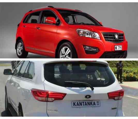 Kantanka electric cars