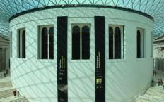 Inglaterra - Londres - Museu Britanico
