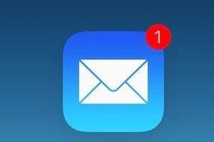icloud mail tutoriel