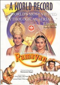 Ramayan (1987 TV series) poster