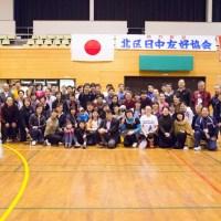 日中友好スポーツ交流会 2013年4月21日