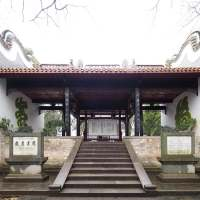 私の幼少期から学生時代まで過ごした湖南省長沙・岳麓书院へようこそ!