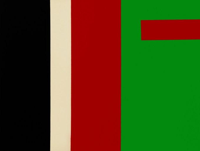 Negro, blanco, rojo y verde, 1996