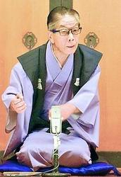 落語家 三遊亭 円丈 さん