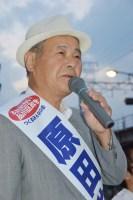 原田やすおさん・区長候補(74)=新