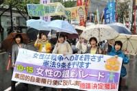 「閣議決定撤回!」「憲法を守れ」と声をあげて銀座をパレードする女性たち=15日、東京都中央区