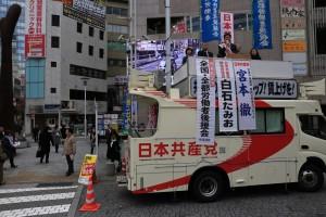 宮本比例候補とともに訴える党労働者後援会の人たち =28日、東京・JR品川駅前