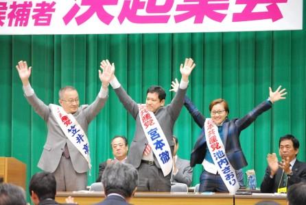 総選挙勝利をめざす(左から)笠井、宮本、池内各衆院比例候補ら=15日、東京都渋谷区の党本部