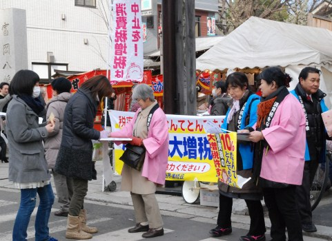 消費税10%やめさせよう 富岡八幡宮前で「増税反対」署名