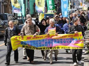 「消費税増税するな」「くらしと営業を守れ」とデモ行進する重税反対葛飾区民集会参加者=13日、東京都葛飾区