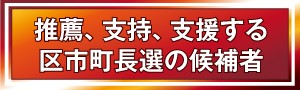 isseichihoukubinaga