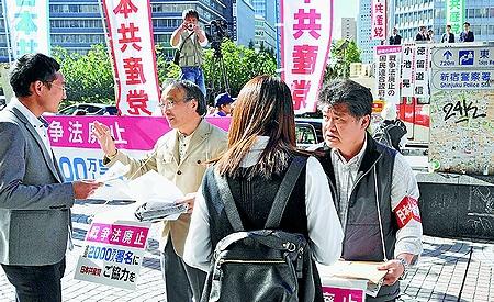 2000万署名に反響  戦争法廃止共産党がスタート宣伝