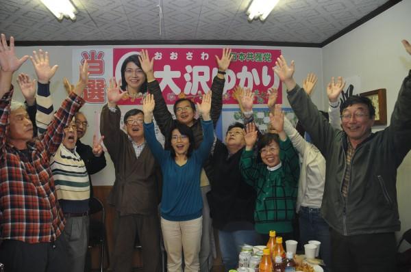 当選を聞いて喜ぶ大沢氏(中央)と支援者ら=15日、東京都奥多摩町
